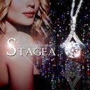 Stagea 01