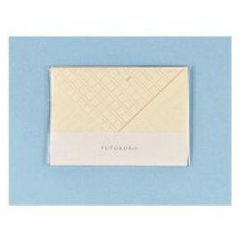 【5%〜割引クーポン配布中】満寿屋 封筒 FUTOKORO E3 10セット 紙も罫線も、満寿屋の原稿用紙と同じものを使用!! 送料無料