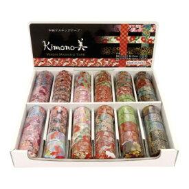 マスキングテープ kimono美1 白クラフト什器セット TR-2009 華やかなデザインの和紙のマスキングテープセット