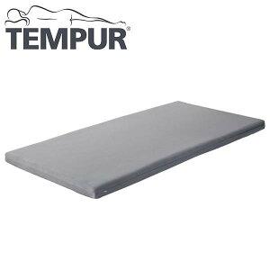 Tempur テンピュール スムースマットレスカバー 15〜30cm ボックスタイプ 幅140cm グレー テンピュール(R)のマットレスカバー