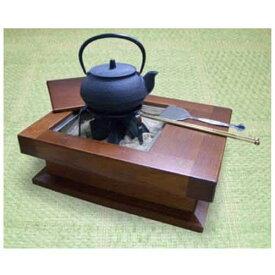 和の逸品 至福の囲炉裏(鉄瓶込み6点セット) コンパクトに手軽に、いつでも楽しめる本格囲炉裏セット。