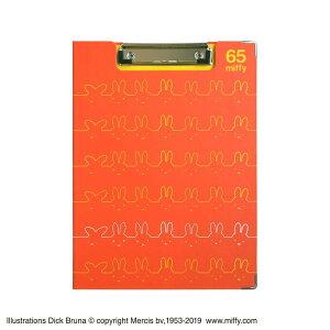 miffy ミッフィー クリップボード 65thラインアート オレンジ ST-ZMF0031 明るいカラーがキュート♪