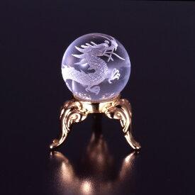 手彫り昇龍水晶玉 白水晶 クリスタル 開運 邪気祓い お守り 置物