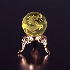 手彫り昇龍黄水晶玉 黄水晶 シトリン 開運 財運 邪気祓い お守り 置物
