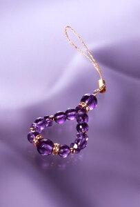 アメジスト風水パワーストラップ 紫水晶 メンズ レディース 効果 ハンドメイド 浄化 種類 意味 アクセサリー アメジスト