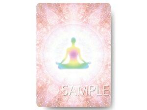 エナジーオラクルカード レインボードア 内観 〔with universe〕 セルフヒーリング 瞑想 癒し お守り【ENERGY ART】