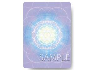 エナジーオラクルカード レインボーリング 浄化 〔with universe〕 セルフヒーリング 瞑想 癒し お守り【ENERGY ART】