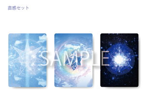 エナジーオラクルカード 直感 3種セット 〔with universe〕 セルフヒーリング 瞑想 癒し お守り【ENERGY ART】