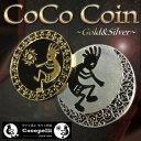 Cococoin 01
