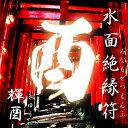 Kiyuu_001
