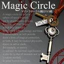 Magic_circle01