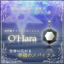 Ohara 01