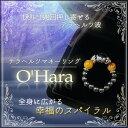 Ohara_ring_01