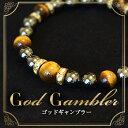 God gambler 01