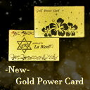 Gold power card 05