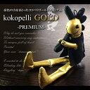 KOKOPELL GOLD -PREMIUM- 〜ココペリゴールドプレミアム〜【恋愛 開運祈願グッツ 仕事運 金運 人形 アイテム 幸せ お…