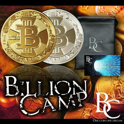 【金運 コイン】Billion Camp(ビリオンキャンプ)【金運アップ祈願/開運祈願/金運/コイン/アイテム】妖しく輝く億万長者のあかし!!億万長者育成プログラム☆【送料無料】