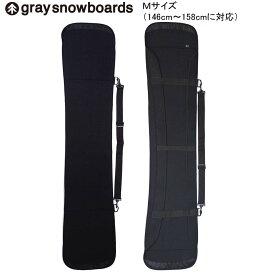 【正規品】ソールガード ハンマーヘッド タイプ GRAY snowboards グレースノーボード ソールカバー Mサイズ(146cm〜158cmに対応)ネオプレーン ボードケース ボードカバー 送料無料 ※沖縄は別途送料必要
