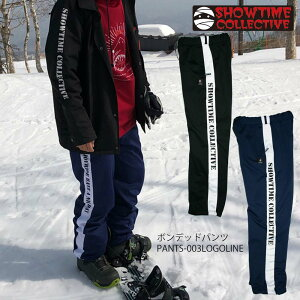 【正規品】あす楽 SHOWTIME COLLECTIVE ボンデッド パンツ ライン スノボ ウェア PANTS-003 グラトリ 撥水 撥水 防水 耐水 フードウォーマー ショータイム スキーウェア スノボウェア グラトリ 春 ス