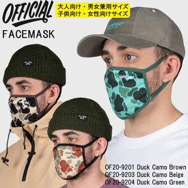 抽選 ナイキ マスク