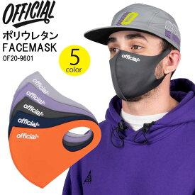 ナイキ マスク amazon 【楽天市場】ナイキ マスクの通販