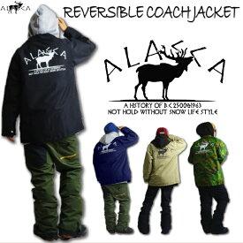 ALASCA 2016-17 リバーシブル 2WAY アラスカ スノーボード コーチジャケット moose 2WAY COACHJACKET ウェア ジャケット スノボ スキー メンズ レディース ALASKA banps 迷彩 カモ あす楽