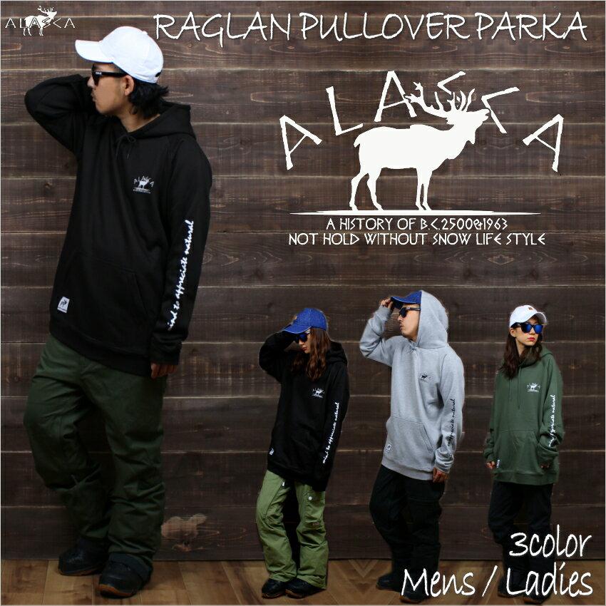 ALASCA パーカー スノーボード moose point RAGLAN PULLOVER PARKA 2017-18 スノボー ウェア スノボ スキー 裏起毛 メンズ レディース alaska アラスカ 送料無料