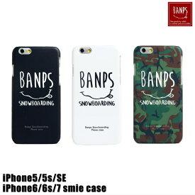 9a80dc9659 BANPS iPhoneケース iPhone5s 5 iPhoneSE iPhone6 iPhone6s iPhone7 ケース smile case  プリント ハードケース BANPSSNOWBOARDING