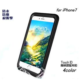 f25825aa72 iPhone7 防水ケース iPhone7plus iPhone7+ 防水 全面フルカバー 全面保護 ケース 耐衝撃 防塵 360