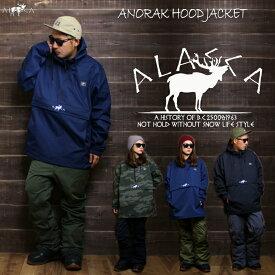 ALASCA 2018-19 ANORAK HOOD JACKET アラスカ スノーボード フードジャケット moose ウェア ジャケット スノボ スキー メンズ レディース ALASKA 送料無料 banps 迷彩 カモ あす楽