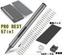 業界初 業務用ライト付ペン型電動精密ドライバー 56種類特殊精密ネジ57in 1 USB充電対応 PROBESTPEN57