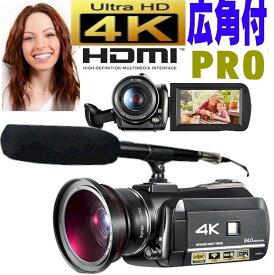 最新プロ高画質 4Kデジタルビデオカメラ タッチパネル液晶搭載 ナイトビジョンカメラ 業務用広角/マクロレンズ付1 ランキング 人気 セール