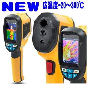 新製品 サーモカメラ サーマルイメージカメラ 非接触温度計 体温モニター 体温監視モニター ナイトビジョンカメラ ボディサーモ測定 SCSIR0001 人気 ランキング 在庫あり サーモグラフィー