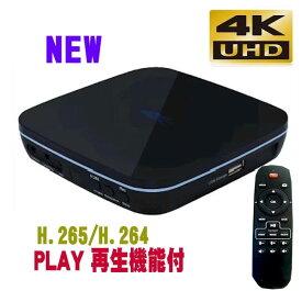 最新業務用UHD4K30ビデオレコーダー再生リモコン付 8TB大容量HDD録画H.265/HDMI入力対応/CATPROHD4KPLAY 4Kテジダルビデオレコーダー ランキング 人気 裏技 5代目レコーダー