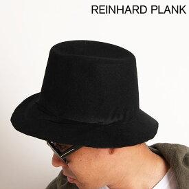 REINHARD PLANK ハット レナードプランク MINI STREGA ウールハット 中折れハット 帽子 男女兼用 6555972010 BLACK ブラック【正規取扱店】【送料無料】 B