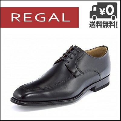 リーガル ビジネスシューズ 靴 メンズ Uチップ スクエアトゥ REGAL 124R AL ブラック【メンズバーゲン】