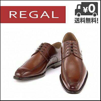 リーガル ビジネスシューズ 靴 メンズ Uチップ スクエアトゥ REGAL 124R AL ブラウン【メンズバーゲン】