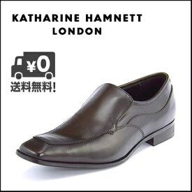 KATHARINE HAMNETT(キャサリンハムネット) メンズ ビジネスシューズ 3957 ダークブラウン