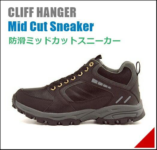 スニーカー ブーツ メンズ ミッドカット 反射材 クッション性 撥水 防滑 雨 雪 靴 カジュアル デイリー トラベル アウトドア 作業靴 クリフハンガー CLIFF HANGER 6650 ブラック