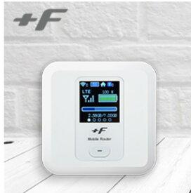 【限定色】送料無料 365日出荷 富士ソフト FS030WMB1 +F FS030W シャインホワイト SIMフリー モバイルルーター 本体単体で最大接続台数15台 最大速度150Mbps 最大通信可能時間20時間と超ロング 日本語 英語 中国語 ポケットWi-Fi pocket Wi-Fi