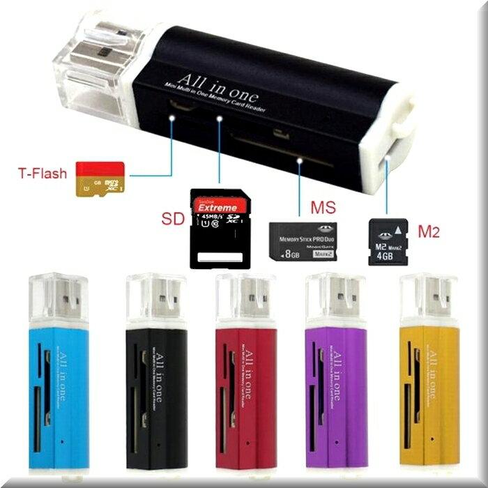 【 送料無料 】 カード リーダー 選べる 5色 メモリーカード パソコン マイクロ SD カード 8 16 32 micro Duo さまざまな カード に 対応
