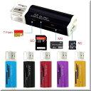 【 送料無料 】 カード リーダー 選べる 5色 メモリーカード パソコン マイクロ SD カード 8 16 32 micro Duo さまざまな カード に ...