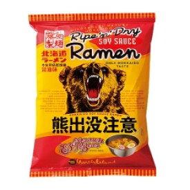 【DM便不可】【藤原製麺】熊出没注意 醤油ラーメン ★1食分★インスタント麺/ご当地ラーメン【食品】