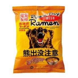 【DM便不可】【藤原製麺】熊出没注意 味噌ラーメン ★1食分★インスタント麺/ご当地ラーメン【食品】