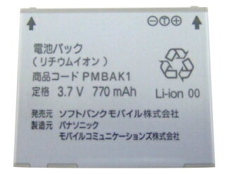 (Panasonic) PMBAK1 battery pack (831P/ 921P / 830P / 824P) hkd_1964]