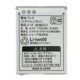 【SoftBank/ソフトバンク純正】かんたん携帯 108SH 電池パック(SHBCU1)バッテリー【楽天BOX対象商品】