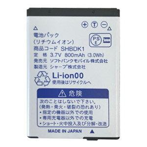 【SoftBank/ソフトバンク純正】002SH/004SH/004SH PJ電池パック(SHBDK1)バッテリー【楽天BOX対象商品】