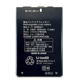 【SoftBank/ソフトバンク純正】AQUOS ケータイ2電池パック(SHBGC1)バッテリー
