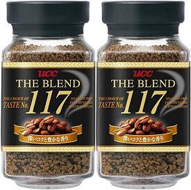 UCC ザ ブレンド 117 インスタントコーヒー 瓶 90g 2個
