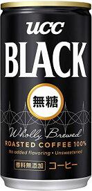 UCC ブラック無糖 コーヒー 缶コーヒー185ml 30本